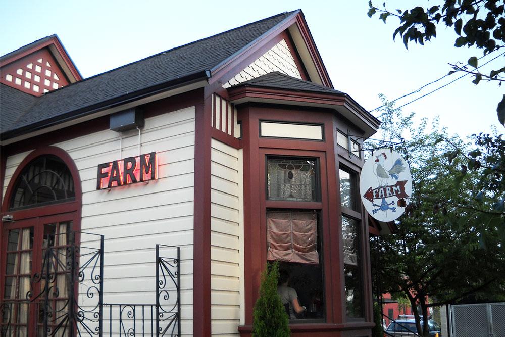 The Farm Café [photo courtesy of Tom Ipri]