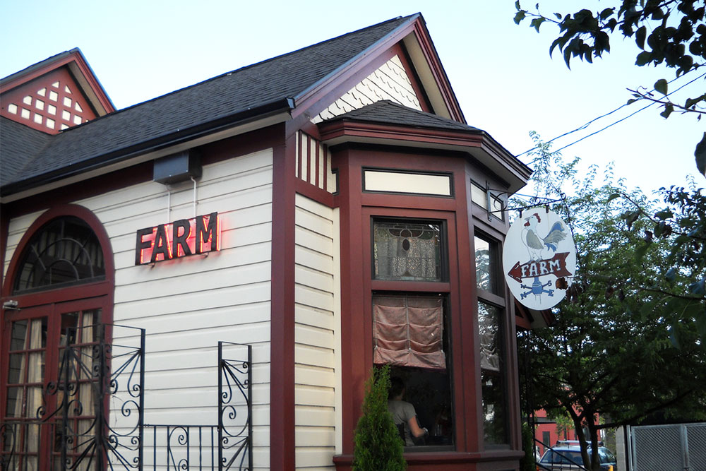 The Farm Café [photo courtesy of Tom Ipri]